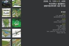 PNU-poster1