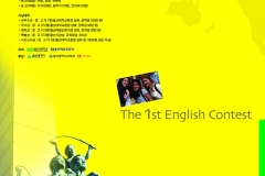 USU-poster-3