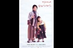 noyeongsim_poster
