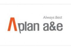 Aplan-CI