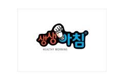 NK-food-Sengseng-Morning-BI