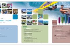 BFU-Leaflet-1