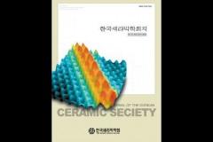 KU-ceramic_news