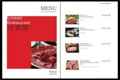 youngbigwan-menu