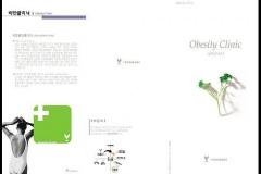 yowoobi_leaf_obesity