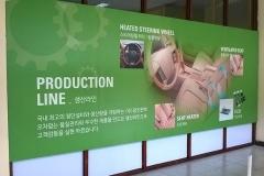 Kwangjin-2