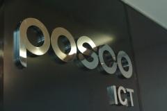 posco_ict-sign