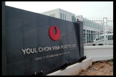 youlchon-sign-2